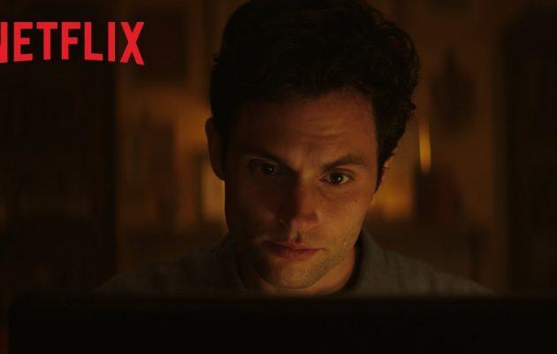 You Netflix - Hay Vida Después de la Oficina